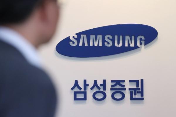 Samsung Securities fined W144m, imposed suspension over dividend fiasco