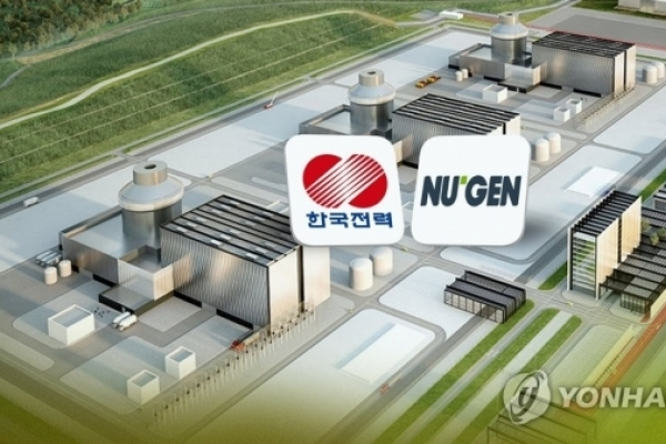 [Newsmaker] Korea hits setback in UK nuclear power plant project