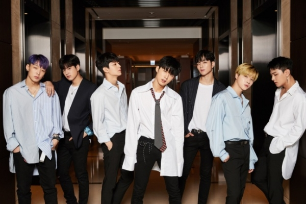 [Herald Interview] 'We don't expect anything from our new song,' says iKon