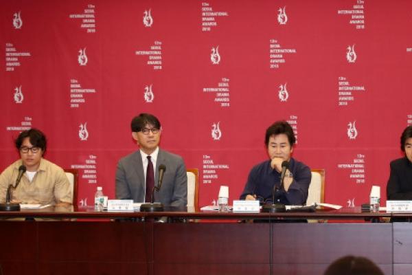 Seoul International Drama Awards looks for future of drama industry