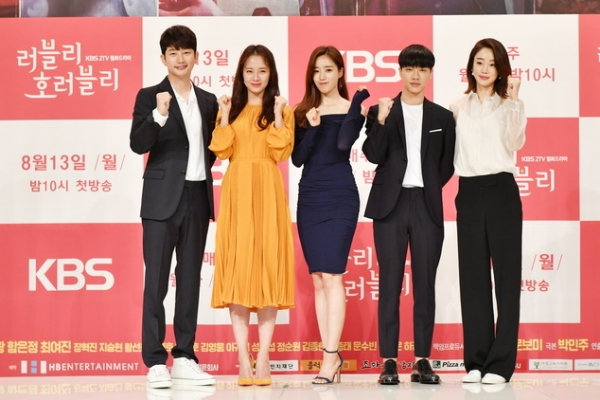 'Lovely Horribly' PD sits out press conference after controversy