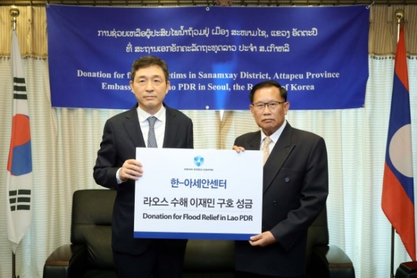 ASEAN-Korea Center makes donation to Laos flood relief