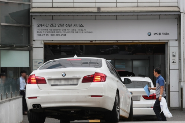 [Newsmaker] Ministry to look into BMW software manipulation allegation