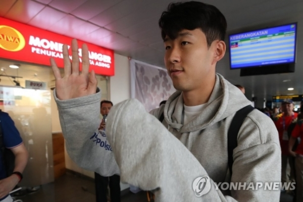 S. Korean football star Son Heung-min joins national team