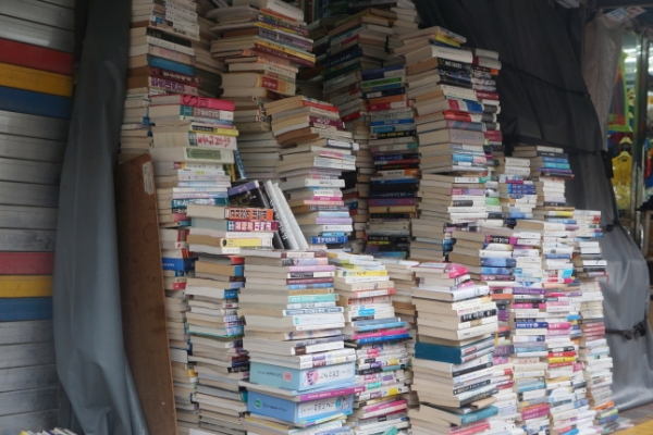 Learning the charms of secondhand books at old, new places