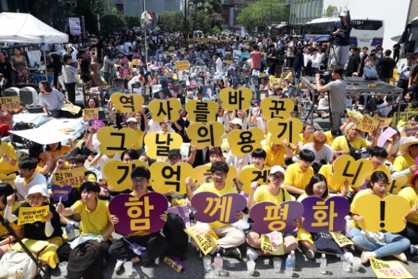 [Newsmaker] Forced labor victims, comfort women demand Japan's apology on Liberation Day