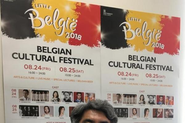 Ghent University's Songdo campus hosts Belgian cultural festival