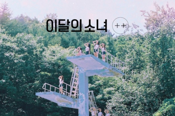 [Album review] Loona's debut EP was worth the wait