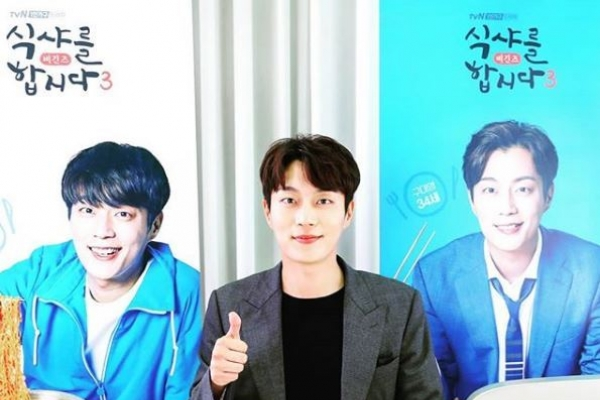 Highlight's Yoon Doo-joon starts mandatory military service on Friday