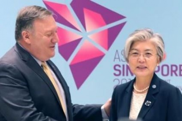 S. Korean, US vow efforts for engagement with N. Korea