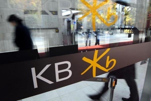 KB Securities Korea's most penalized brokerage