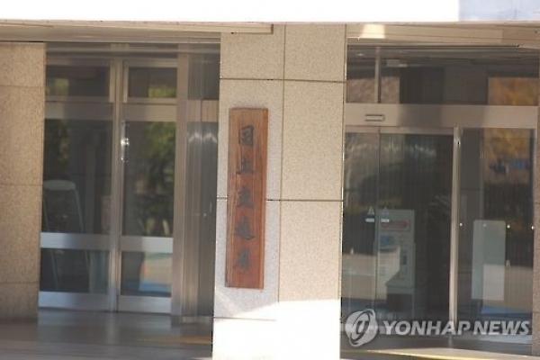 BMW, 일본서도 5개 차종 3만9천여대 리콜 결정
