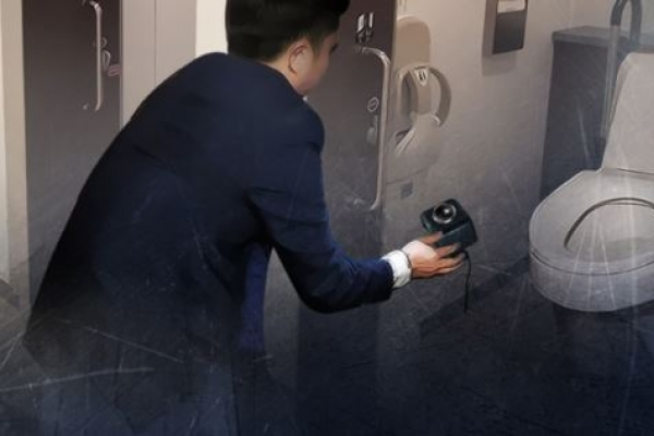 [Newsmaker] 17.7 cases of spycam crimes occurred daily last year: lawmaker
