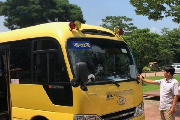 Ministry to provide W4.6b to prevent children from being left alone on buses