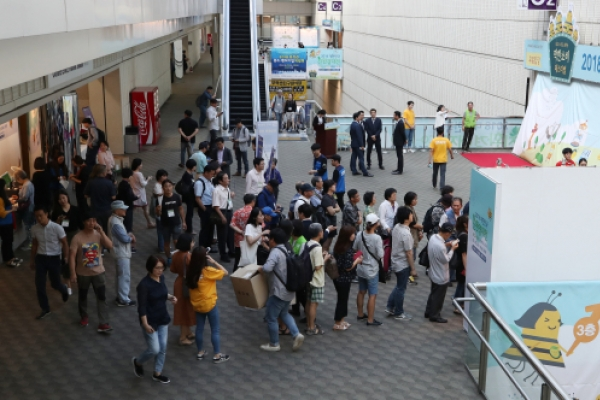 [Photo News] Children enjoy eco-friendly activities at Eco-Expo Korea