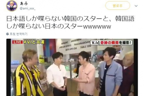 Clip of Seungri and ex-SMAP members goes viral