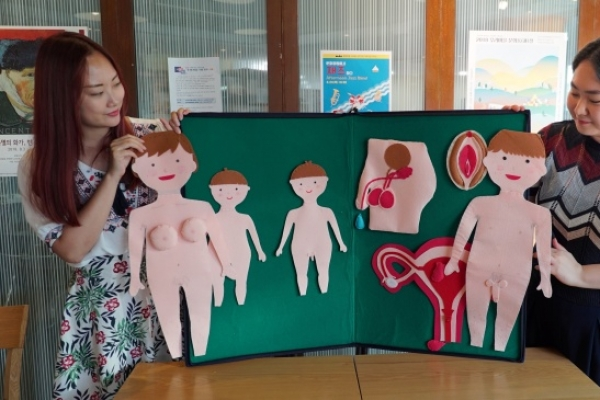 [Herald Interview] Meet Lala school, the teachers group out to improve Korean sex ed