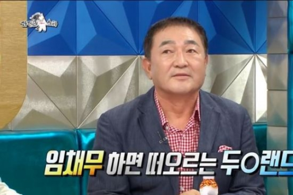 [Trending] Veteran actor Im put over W10b into children's park