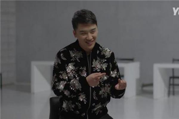 Big Bang's Seungri stars in Netflix sitcom 'YG FSO'