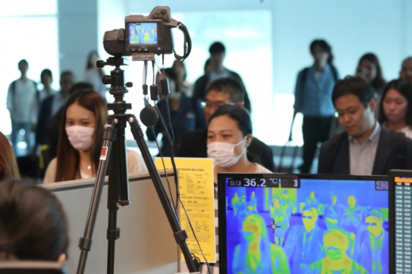 MERS fears boost related stocks