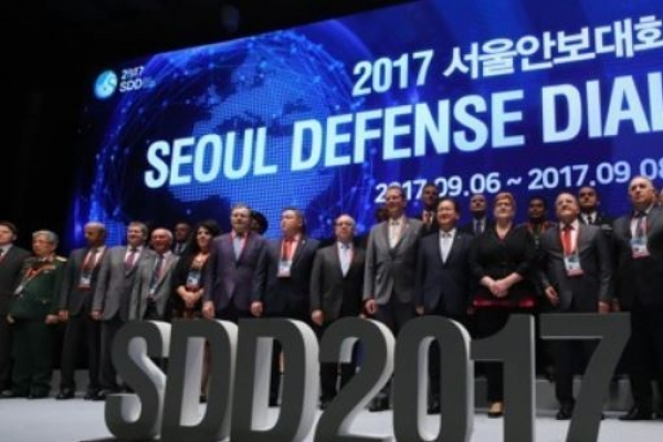 Defense ministry opens annual security forum to discuss 'sustainable peace'