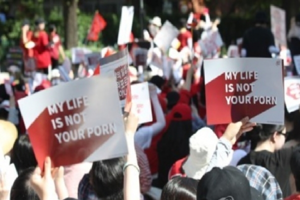 Another 'My Life is not your porn' rally to be held on Oct. 6