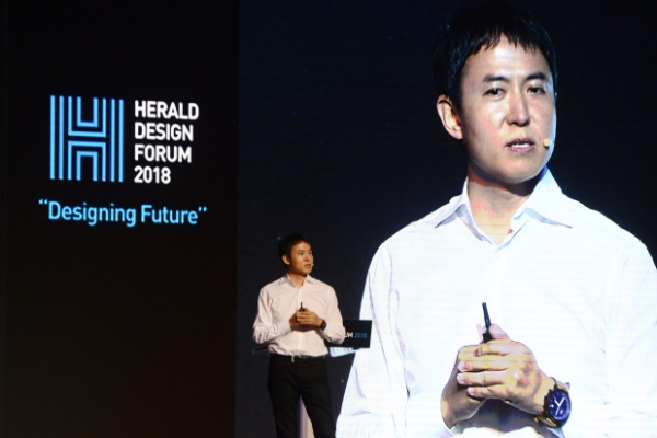 [Herald Design Forum 2018] 'Originality, core value in new era of fourth industrial revolution'
