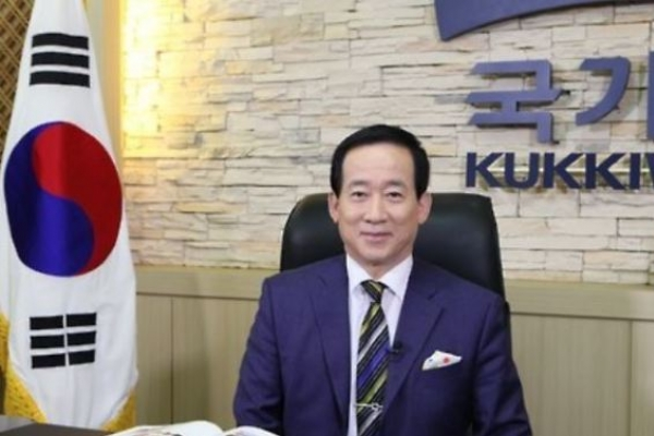 World Taekwondo Headquarters chief offers to resign over corruption scandals