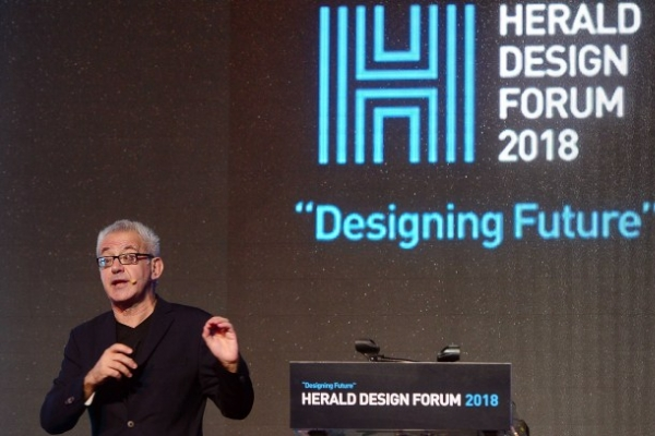[Herald Design Forum 2018] MMCA director Bartomeu Mari says museums will relate more to design