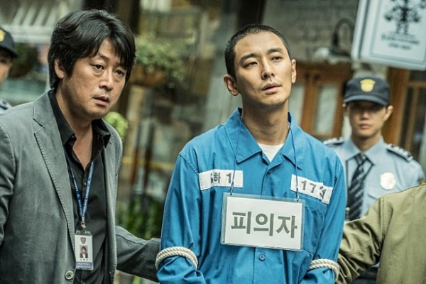 [Herald Review] 'Dark Figure of Crime,' a gripping trip tumbling down the rabbit hole