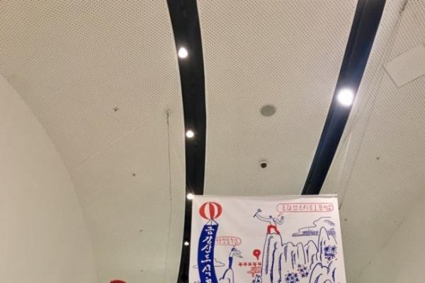 Seoul Design Cloud to promote city as design hub of Asia