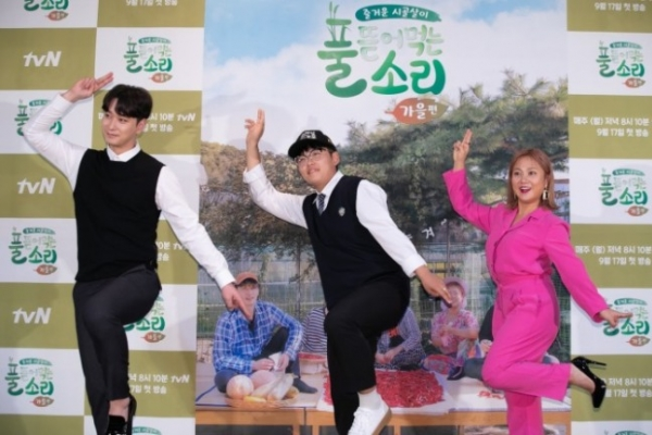 [Video] 'Sound of Grazing Grass' kicks off new season