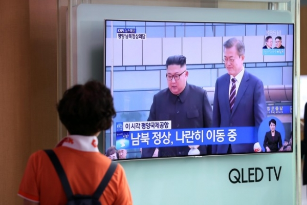 [Newsmaker] Points to watch for at Pyongyang summit