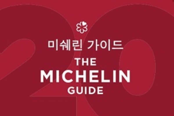 Michelin to announce latest stars of Seoul next month