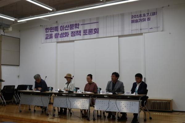 Embracing Korean diaspora through literature