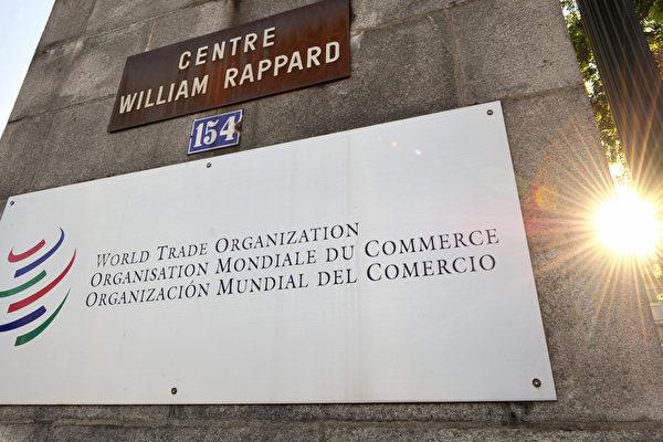 WTO eyes China bid to slap stiff trade sanctions on US