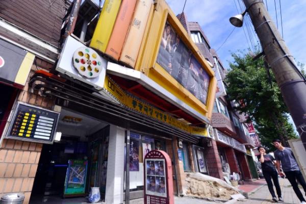 [Eye Plus] Retro cinema welcomes film buffs to Dongducheon