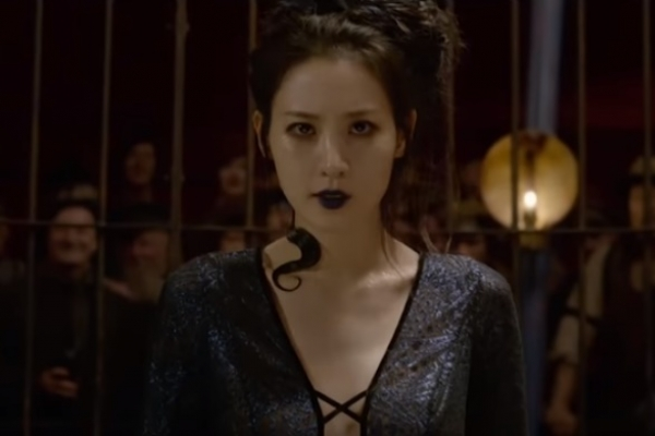 New 'Fantastic Beasts' film sparks dispute over casting of Korean actress as 'pet snake'