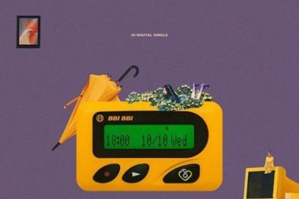 [K-Talk]  IU to release 10th anniversary single 'BBI BBI'