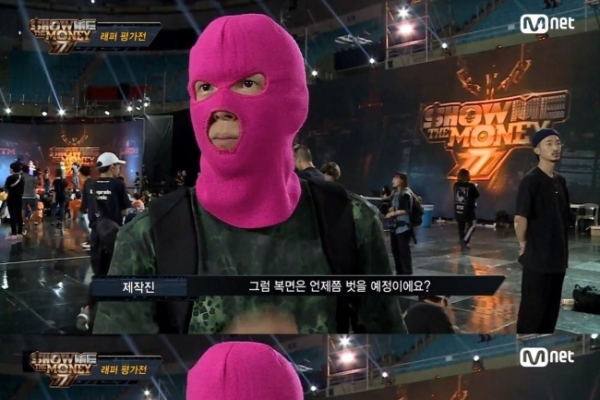 [Trending] Masked rapper 'Mommy Son' creates buzz on Korean hip-hop scene