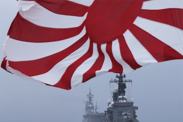 Japan to skip fleet review ceremony amid flag row with Korea