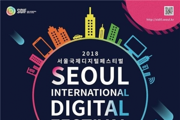 Seoul invites citizens to share ideas on digital city