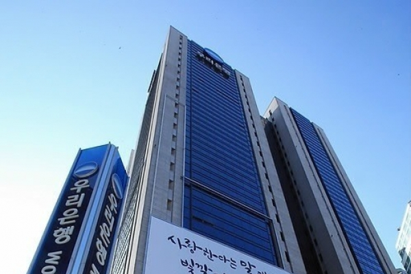 Woori Bank to streamline loan evaluation of offshore units