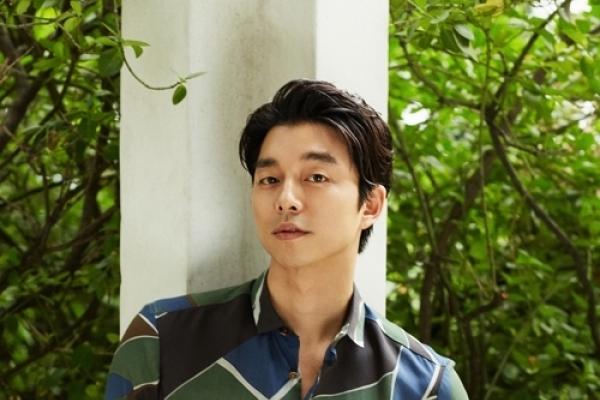 Gong Yoo returns as 'ex-spy agency member'