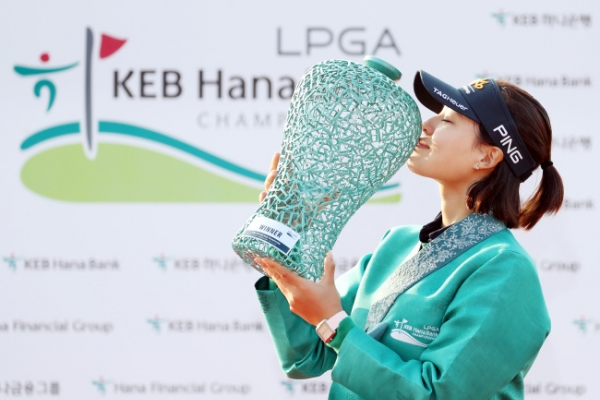 Korean Chun In-gee wins 1st LPGA title in 2 years at home