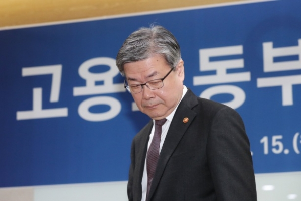 New labor minister burdened with challenges