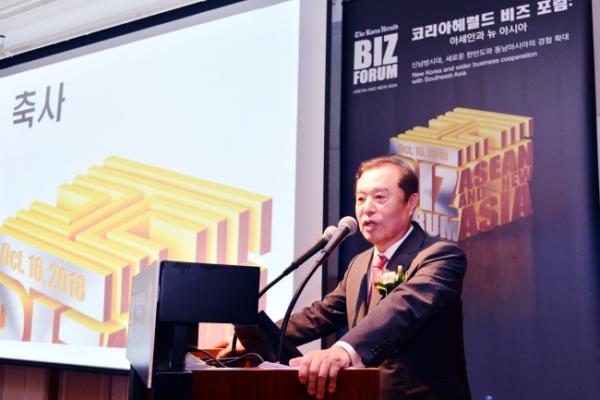 [Photo News] Korea Herald Biz Forum: ASEAN and New Asia