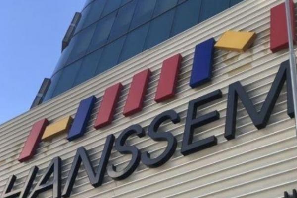 Ex-Hanssem worker denies rape charges at Seoul court