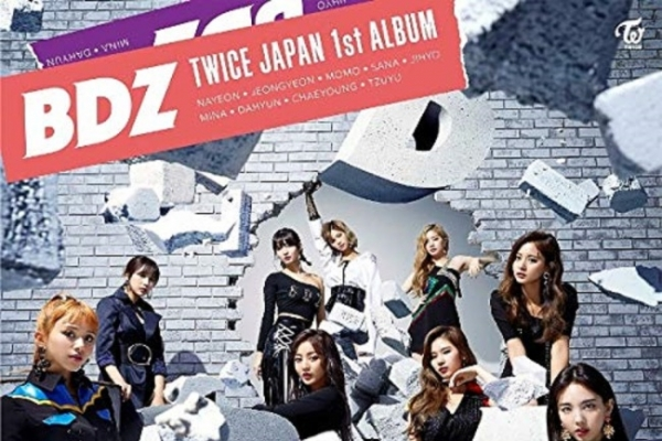 Twice to be 1st K-pop girl group to hold dome tour