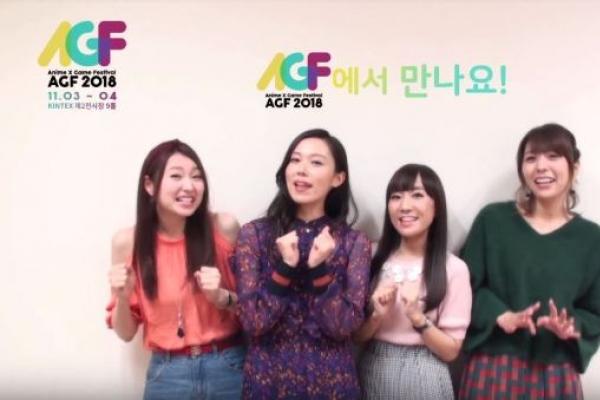 AGF 2018 to greet Korea's anime and game buffs